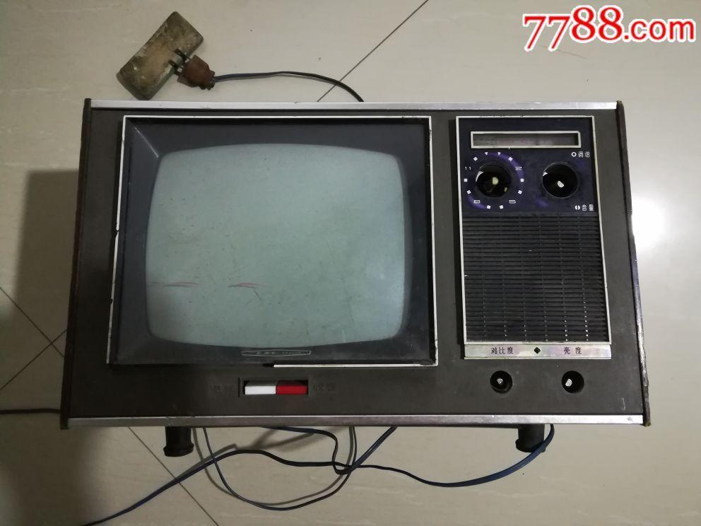 古董飛躍電視機