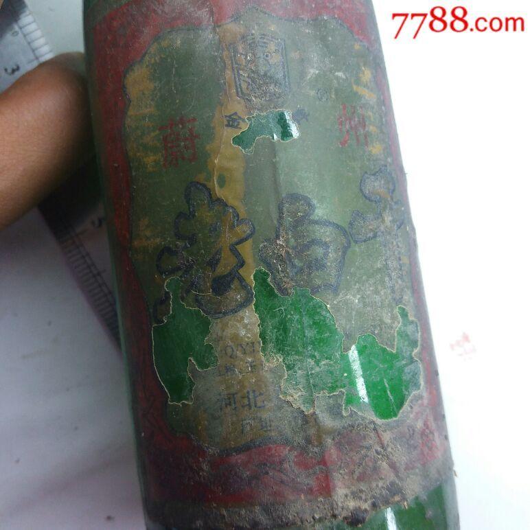 60年代老酒瓶子蔚州老白干品如图保真保老
