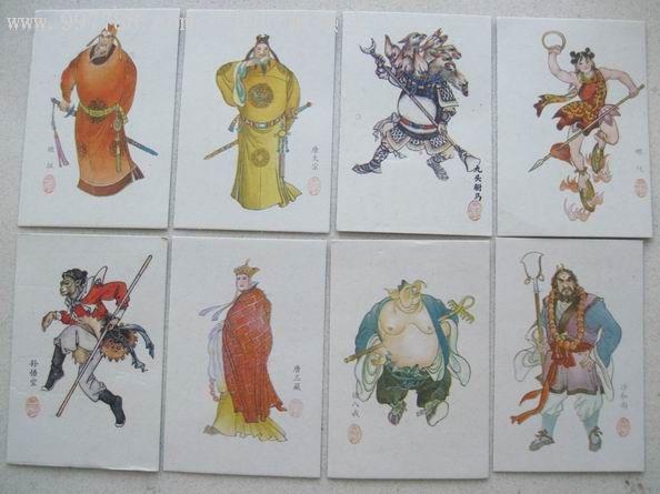 《西游记绣像》陈安民彩色绘画192片分装3盒图片