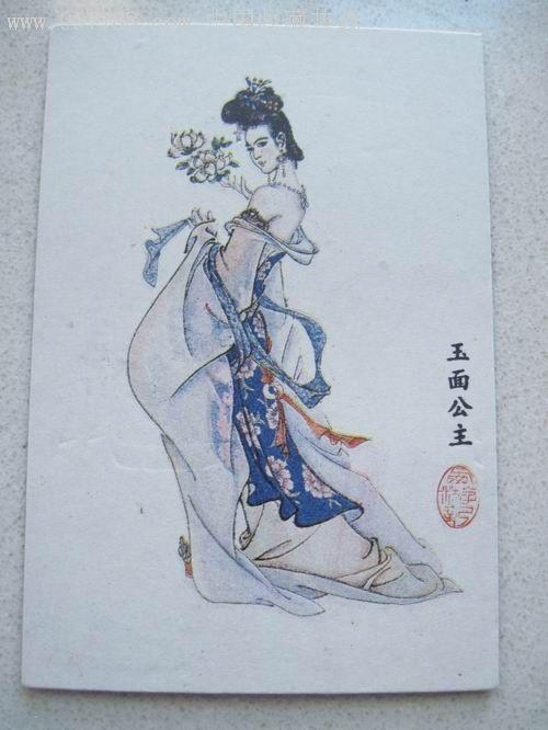 《西游记绣像》陈安民彩色绘画192片分装3盒