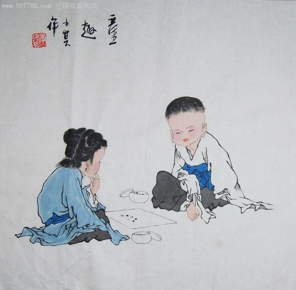 名家人物国画《童趣》低价起步图片