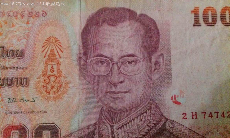 外国将军币100元