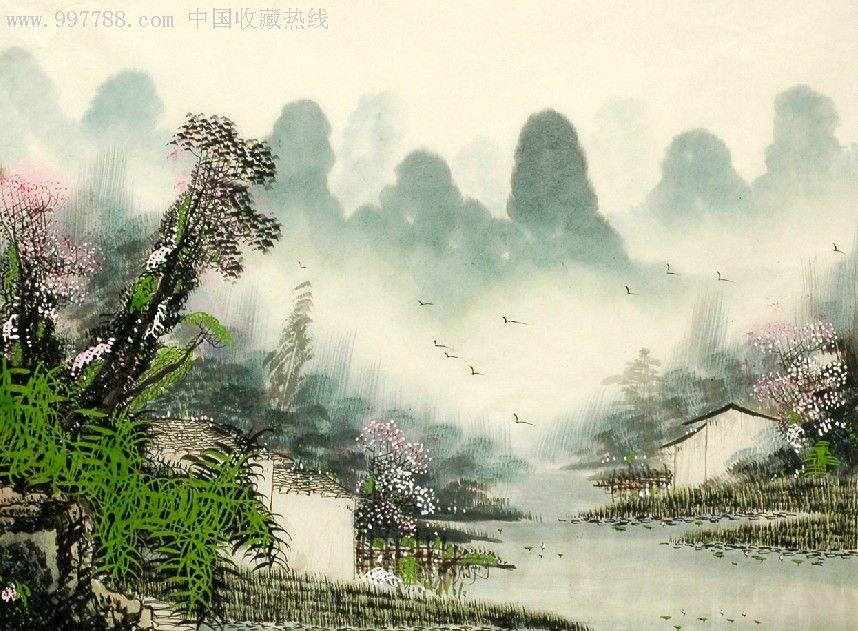 罗玄德中国画四尺斗方山水画精品图片