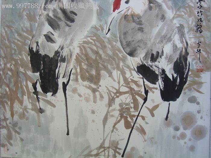 台湾著名画家雪邨《紫竹双鹤》