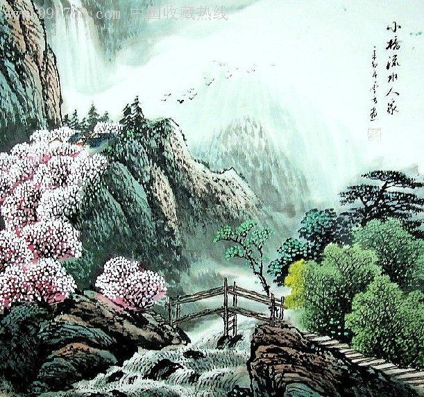【刘云方】4尺斗方山水画《小桥流水》图片