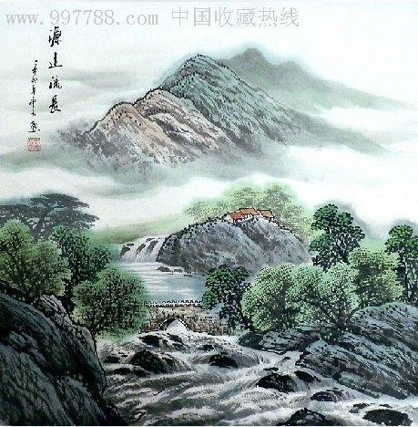 【刘云方】4尺斗方山水画《源远流长》图片
