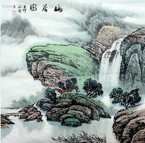 【刘云方】4尺斗方山水画幽居图图片