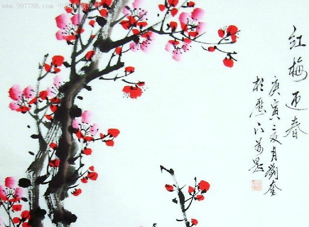 刘奎三尺斗方国画梅花《红梅迎春》图片