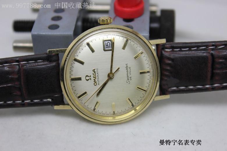 古董14k全包金欧米茄斑点刻度表盘全自动腕表图片