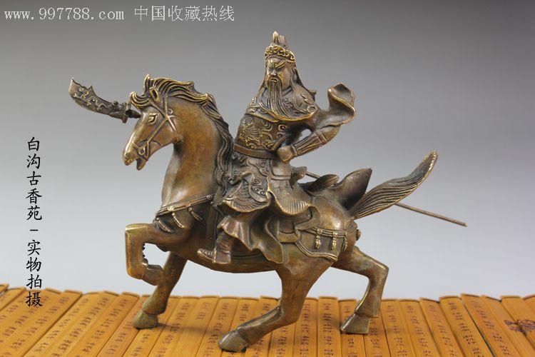 纯铜关公马上关公骑马