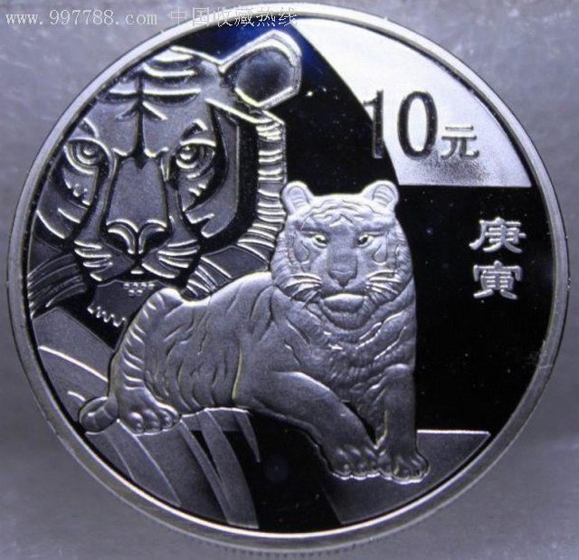 2010虎年本色银币,1盎司本银虎纪念银币无证书