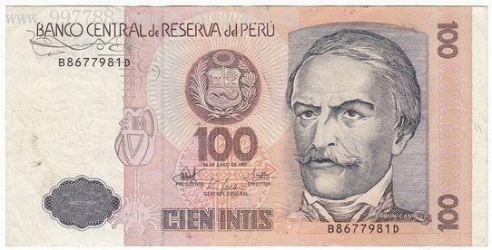 秘鲁币面值100-外国钱币--se6910510-零售-7788收藏