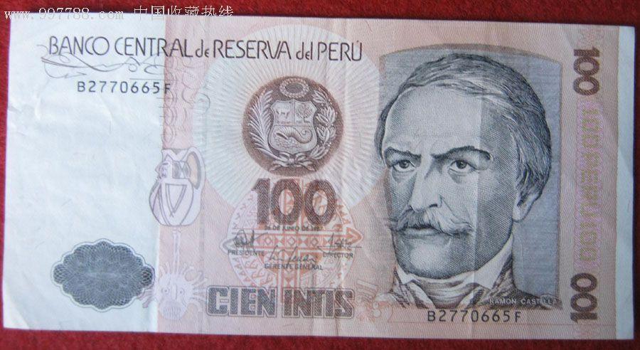 外国币100