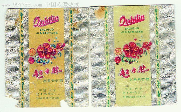 50-59年,糖标/糖纸,花卉,,天津,普通纸,,单标,,, 简介: 天津起士林图片
