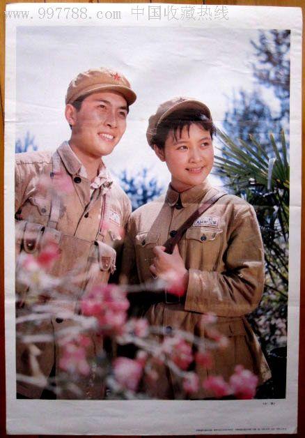 《剧照》(小花)-se7063193-电影海报-v剧照-7788收藏网上怎么找小电影图片