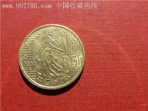 法国欧元10分图片