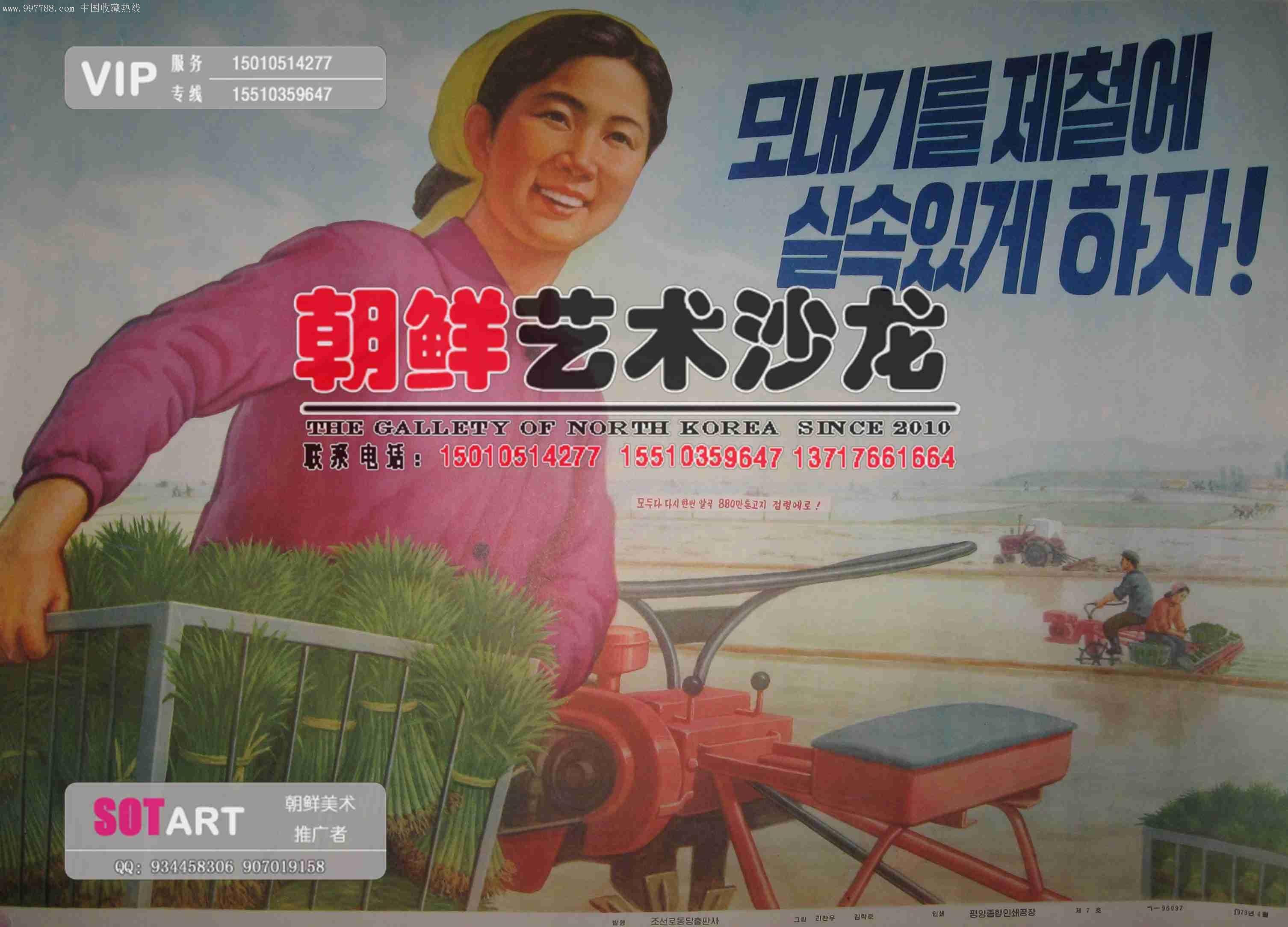 0000元_第1张_7788收藏__中国收藏热线图片
