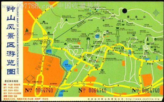 南京明孝陵,中山陵,灵谷寺景区图片