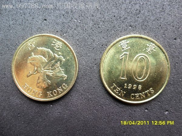 1998年香港5元硬币_香港流通硬币1毫