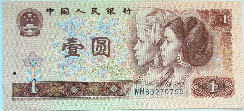 钱 钱币 纸币 1000_455