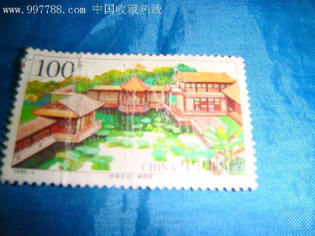 统一编号: se7872280  店内编号:110508-7 品种: 新中国邮票-新中国