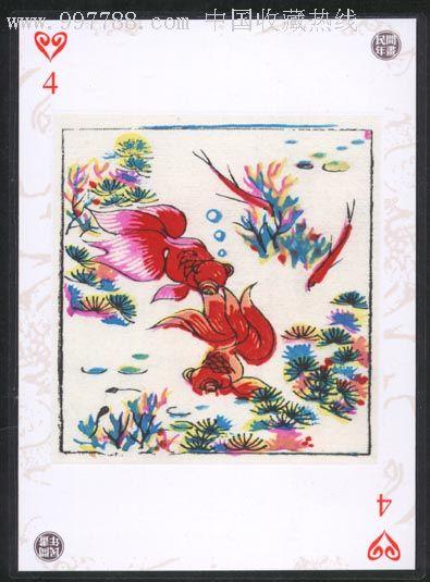 扑克·宝源斋创意年画实品扑克牌·武强年画图片
