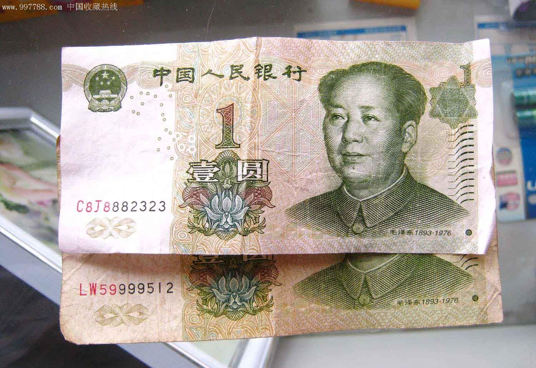 钱 钱币 纸币 1500_1028