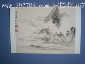 �9m����.yK^X����_《恽寿平山水画选》7