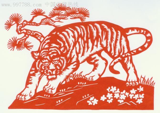 剪纸《老虎》共计8张,浙江平阳剪纸,尺寸高12厘米宽17
