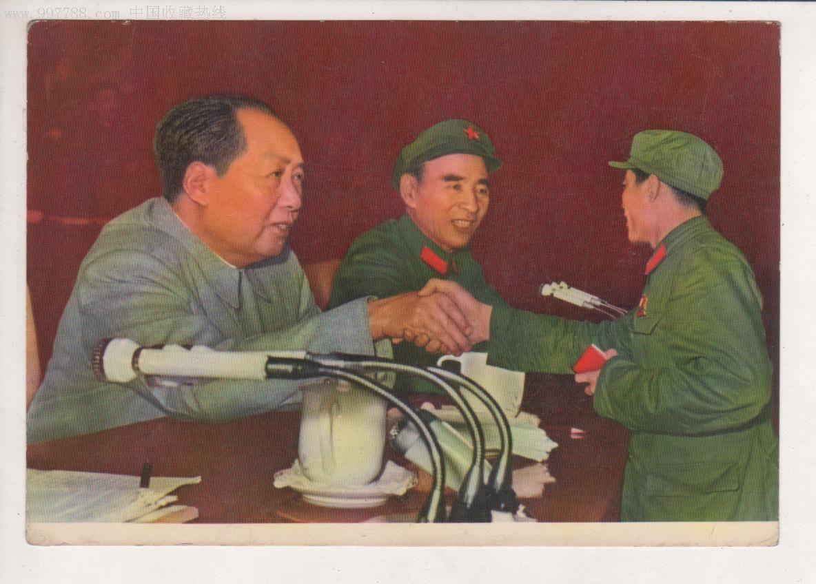 图片;毛,林在九大会上与一等功孙玉国握手.