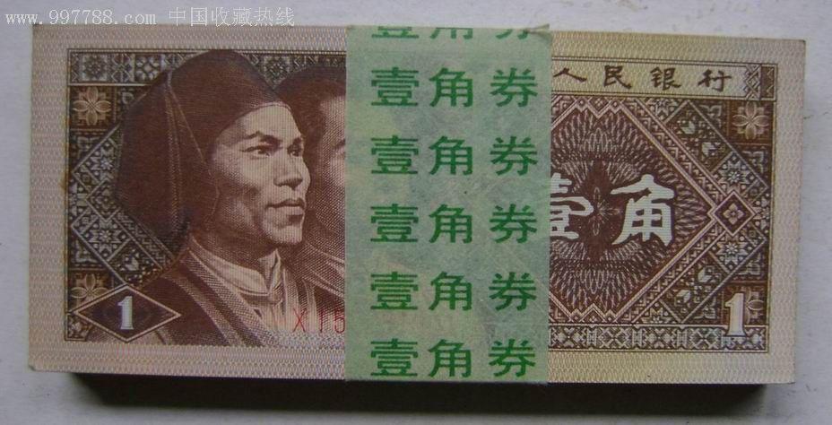 8001》绿腰条黄金甲稀冠xi一刀(333)