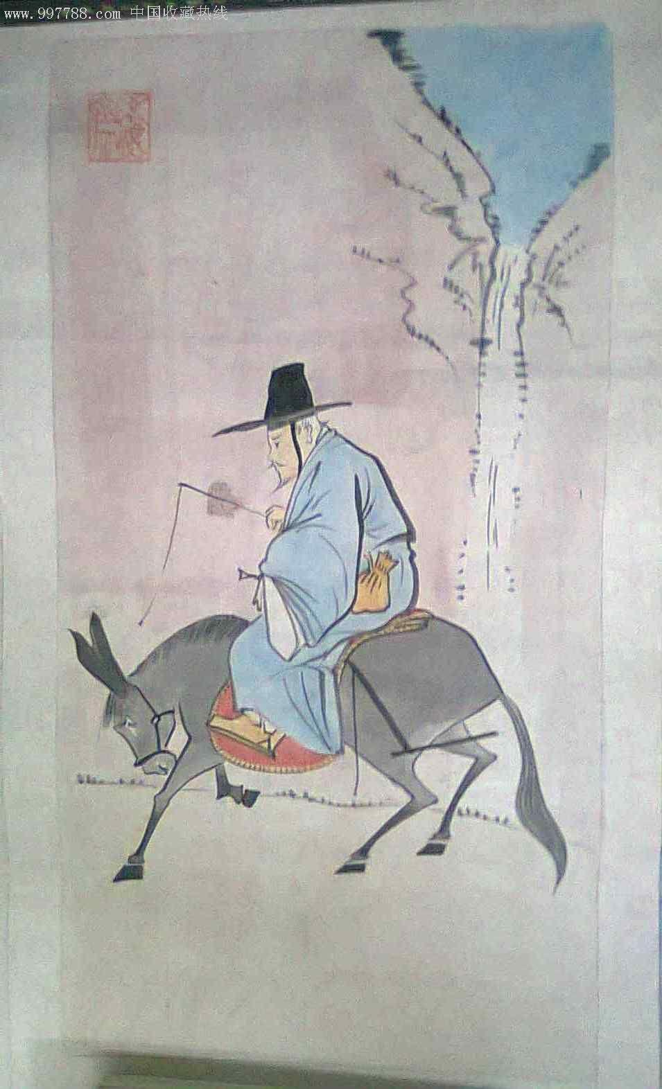 26814198【朝鲜新义州画店】_第1张_7788收藏__中国收藏热线图片