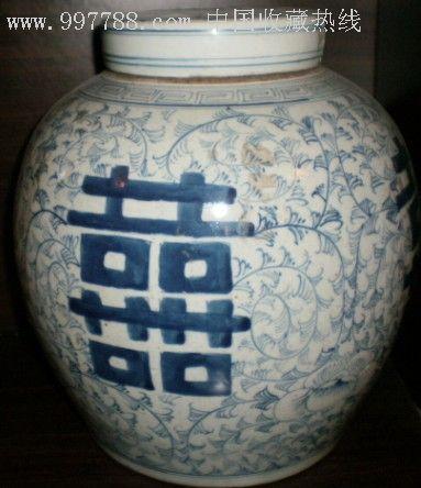 喜字罐-青花瓷--se8771218-零售-7788收藏__中国收藏