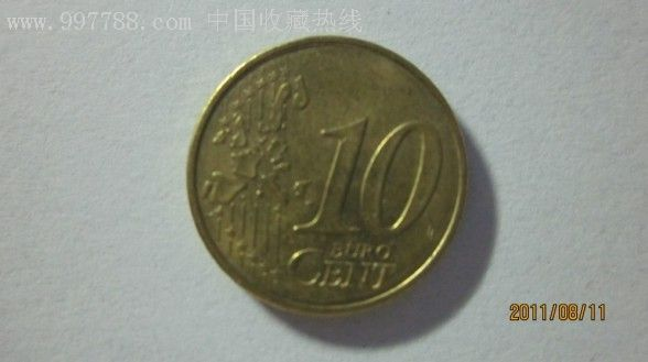法国1999年10欧分图片
