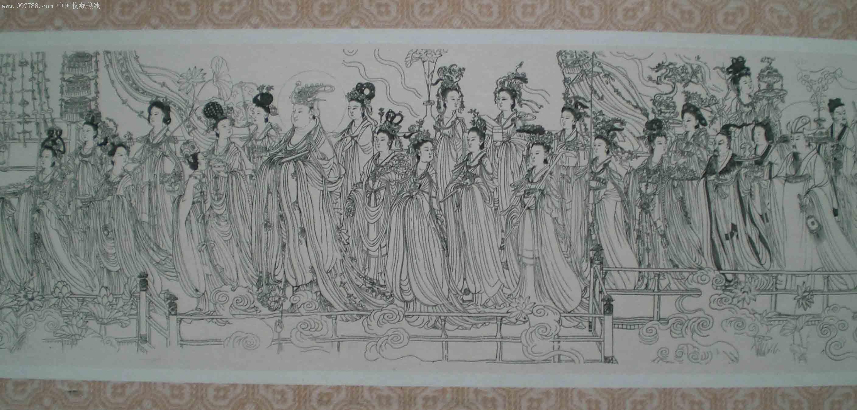 8到10岁画_八十七神仙巻(雕刻版)---北京印钞厂_第4张_7788收藏__收藏热线