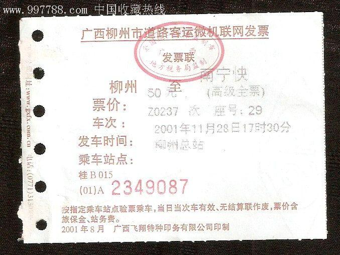 2020年陕西城镇职工医保政策及报销比例是怎样的 医疗...