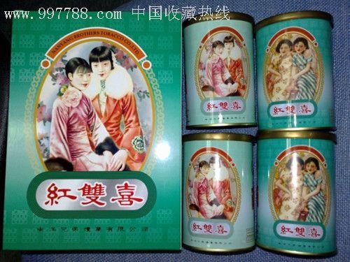 南洋罐装红双喜实物烟标--纪念版_价格200.