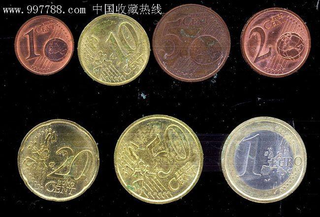 《欧元---硬币》全套七枚图片