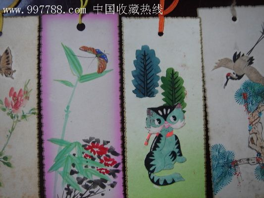 手工书签四张_第3张_7788收藏__中国收藏热线图片