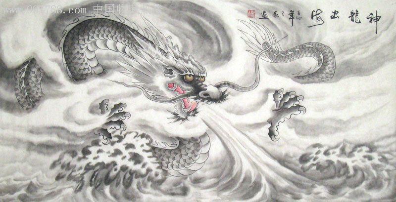 郑玄四尺工笔龙(神龙出海)22042-se9817214-花鸟国画图片
