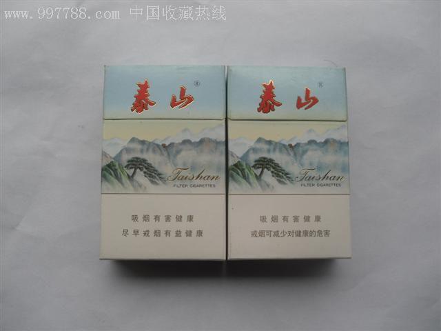 泰山-价格:3.0000元-se9955269-烟标/烟盒-零售-7788