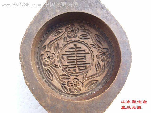 特价民国艺人木艺雕刻寿字花边月饼模具木印模吉祥花寿月饼印模老模具