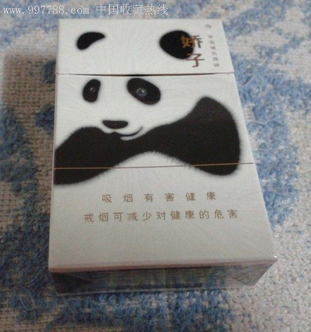 娇子(功夫熊猫)