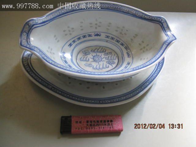 水仙花盆(se10620479)_