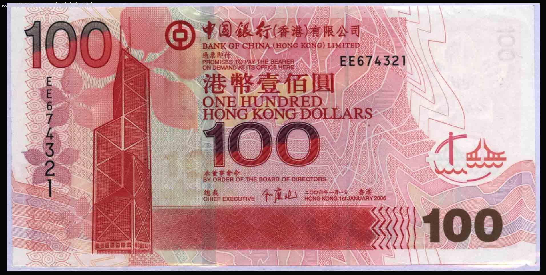 钱 钱币 纸币 1912_964