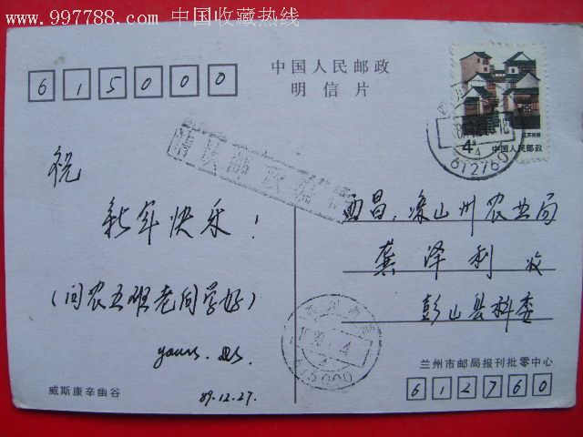 1990骞?璇峰~���跨���