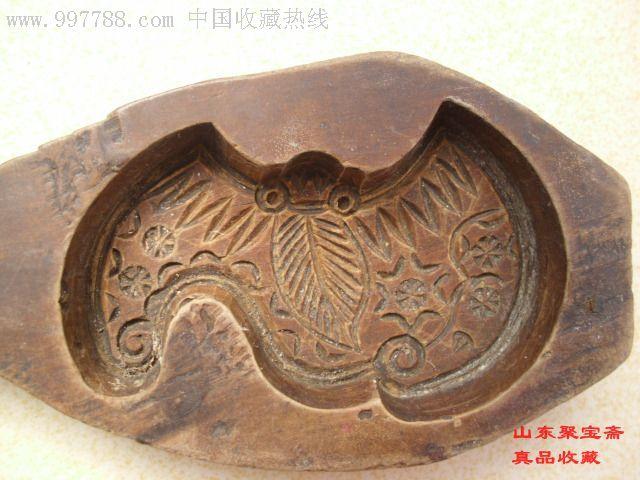 民国艺人木雕蝙蝠动物糕点模具老模具蝙蝠颂福面点木印模模型老卡子饼