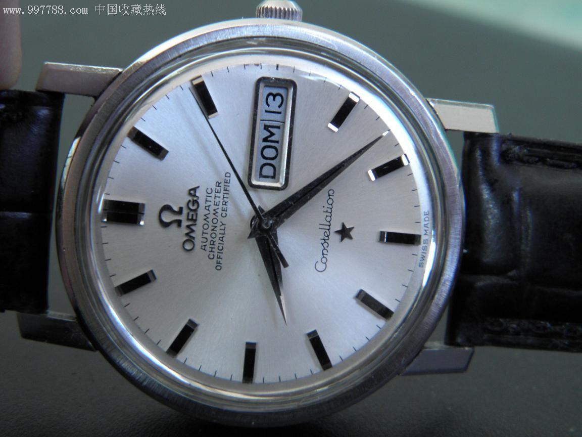 欧米茄星座-手表/腕表--se11234251-零售-7788收藏图片