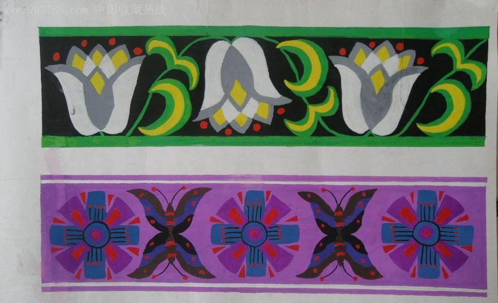 二方连续花卉图案-设计原稿--se12189295-零售-7788