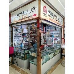 中國錢幣有限公司_7788古玩